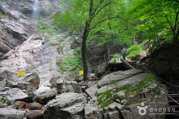 Водопад Кугок (구곡폭포)