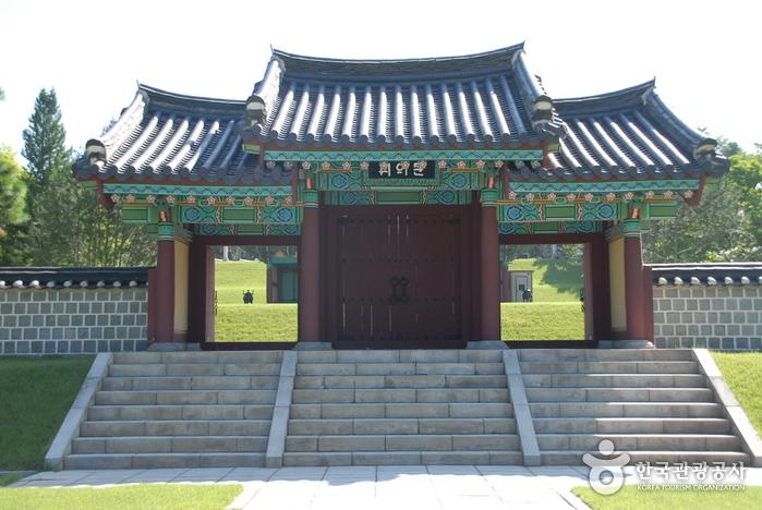 한국의 명약, 인삼을 즐기다
