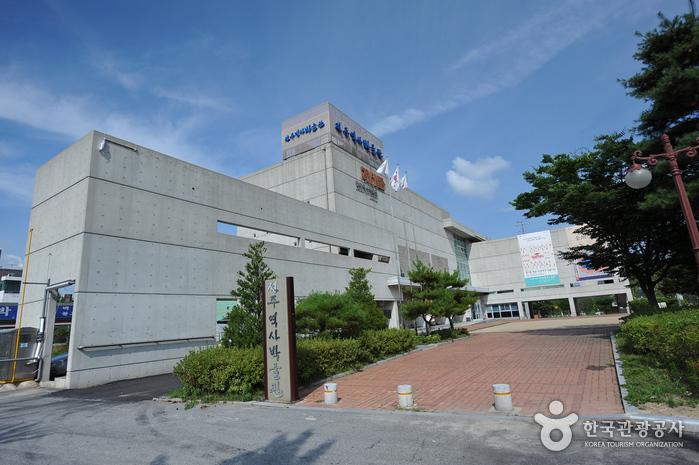 全州歴史博物館(전주역사박물관)