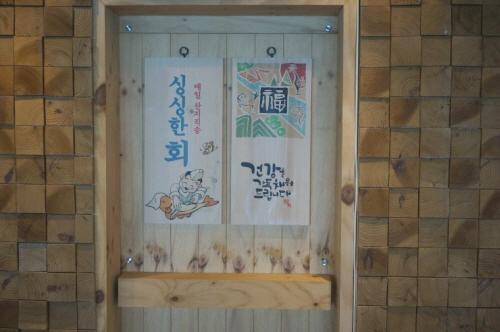 觀海(바다바라기)5
