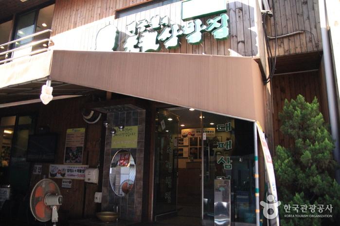Wonjo Ssambapjip - Nonhyeondong Branch (원조쌈밥집(논현본점))