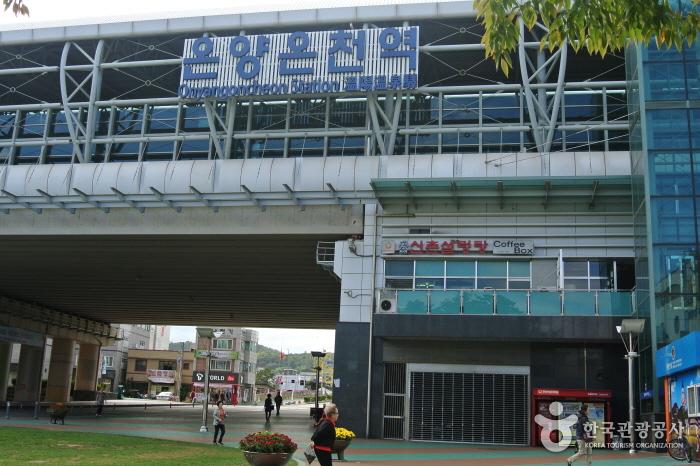 温陽温泉駅(온양온천역)