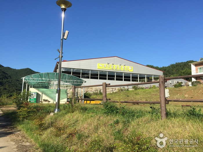 섬진강 승마유스빌
