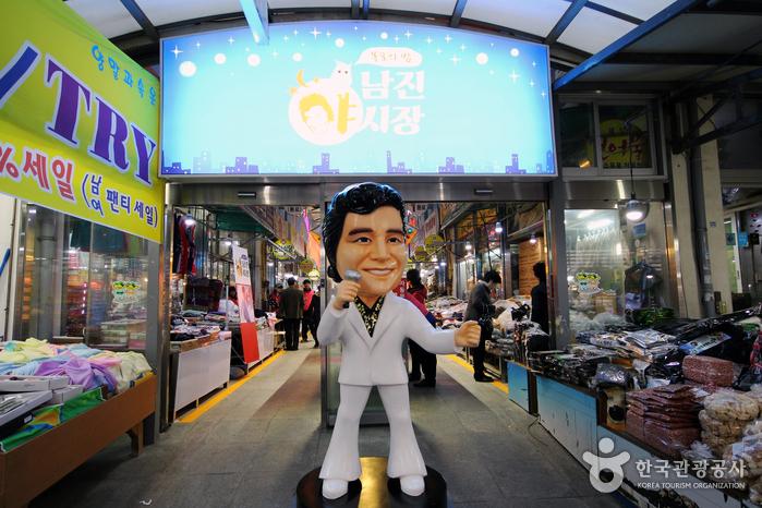 木浦自由市場(南珍夜市場)(목포 자유시장(남진야시장))