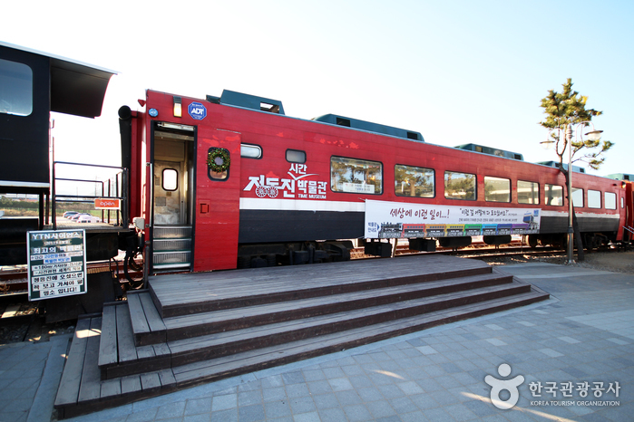 Zeitmuseum Jeongdongjin (정동진시간박물관)