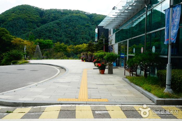 Songam Space Center (송암스페이스센터)