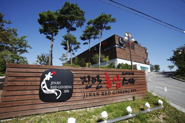 Jinan Red Ginseng Spa (진안 홍삼스파)