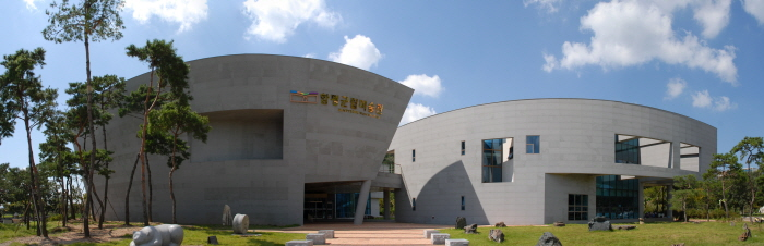 함평군립미술관