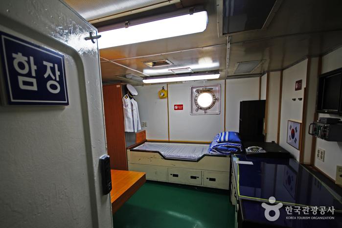 서울함 함장실