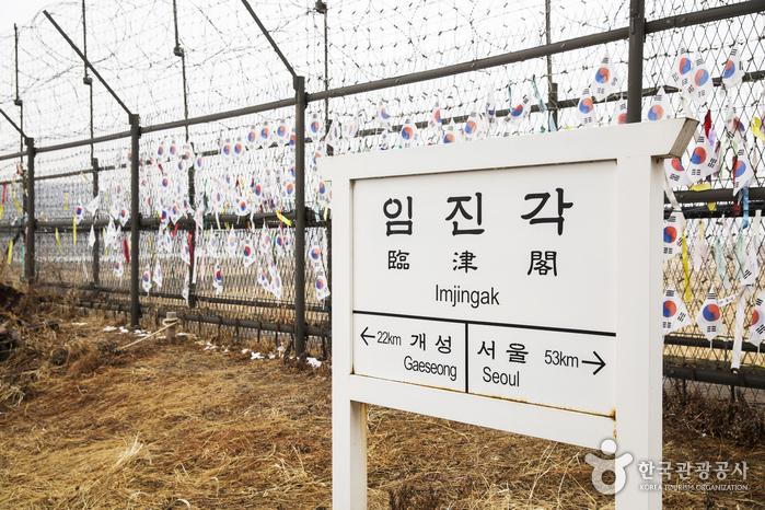임진각은 6·25전쟁에서 남한의 제방 역할을 했다.