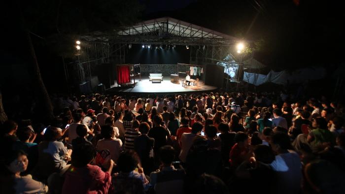Geochang Summer Festival of Theater (거창국제연극제)