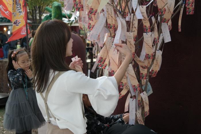 보은대추축제 2018  사진30