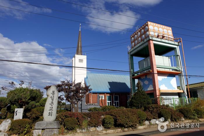 統一情報化村(통일정보화마을)