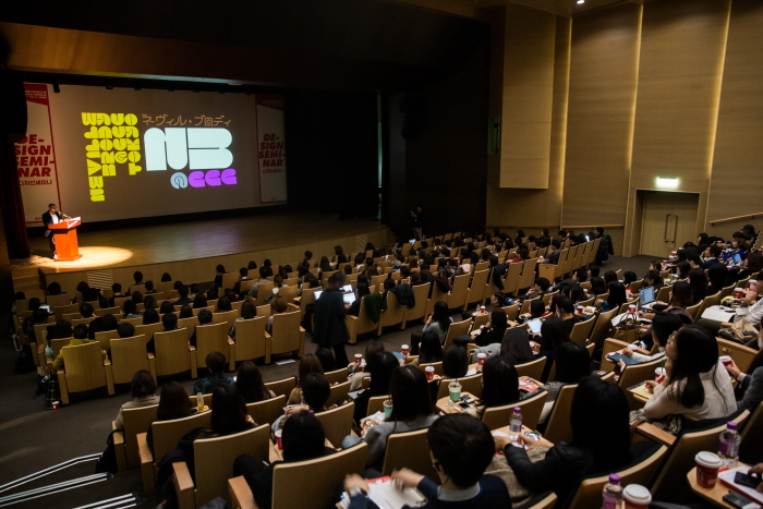ソウルデザインフェスティバル(서울디자인페스티벌)