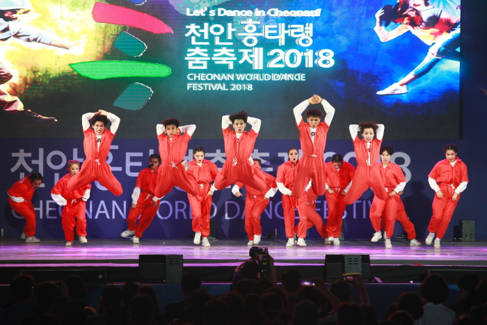 천안흥타령춤축제 [Cheonan World Dance Festival] 2019