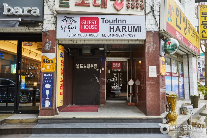 투어인하루미 게스트하우스[한국관광 품질인증/Korea Quality]
