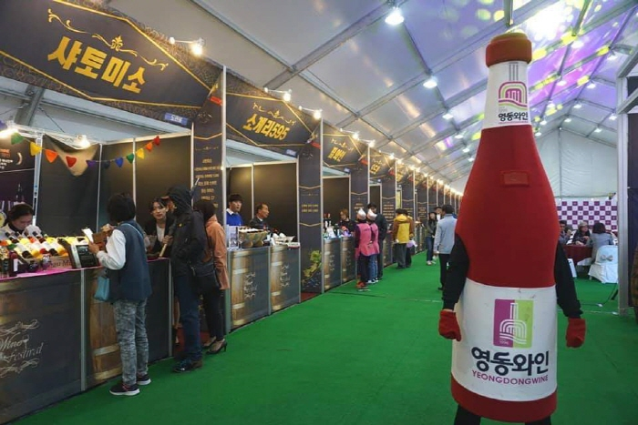 Korea Wine Festival (대한민국와인축제)