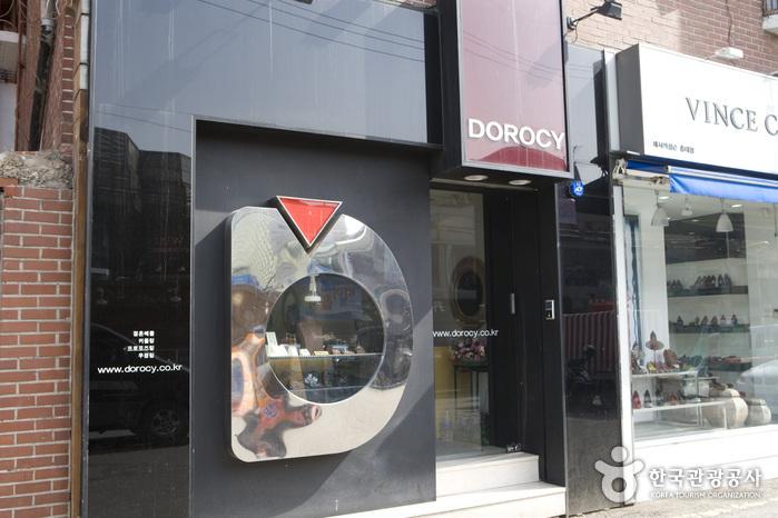 Dorocy (도로시)