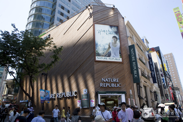 Nature Republic - Myeongdong World Branch (  - )