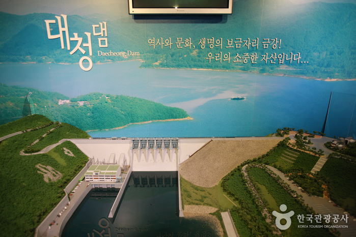 Daecheong Dam Water Culture Center ( )