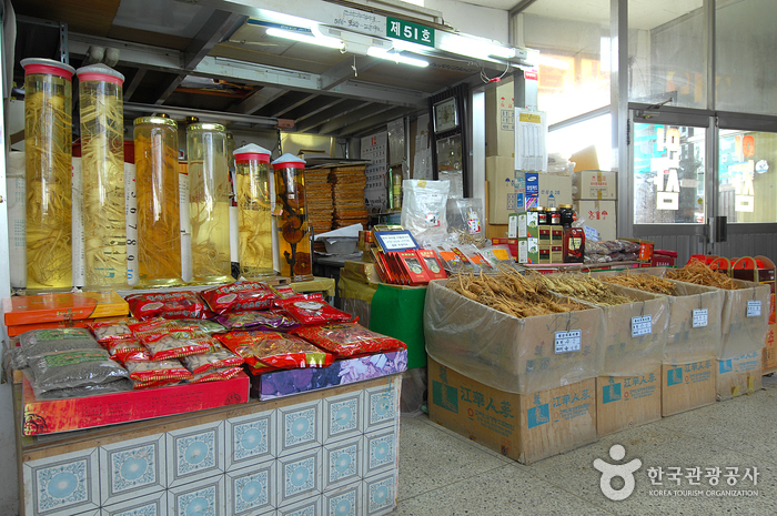 강화토산품판매장