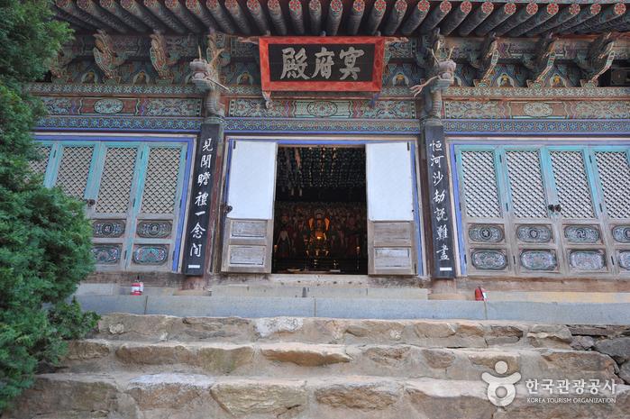 傳燈寺(江華)(전등사(강화))25