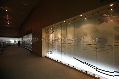 Музей современной истории города Кунсана (군산근대역사박물관)8