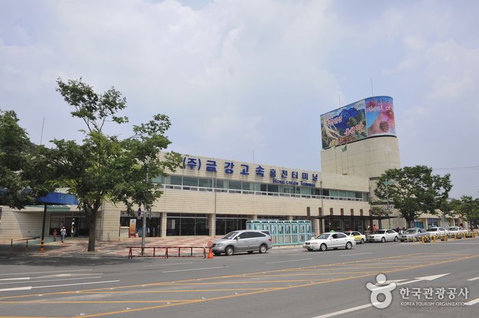 Hongcheon Bus Terminal (홍천터미널)