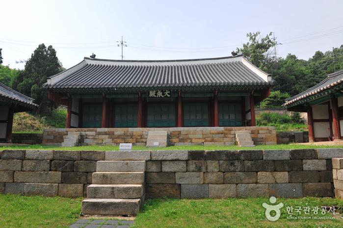 水原郷校(수원향교)