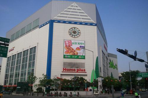 Home Plus - Gangdong Branch (홈플러스 - 강동점)
