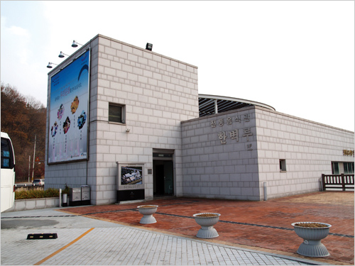Jeonju Traditional Culture Center (전주전통문화관)