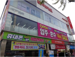 Lotte Hi-mart - Hadan Branch (롯데 하이마트 (하단점))