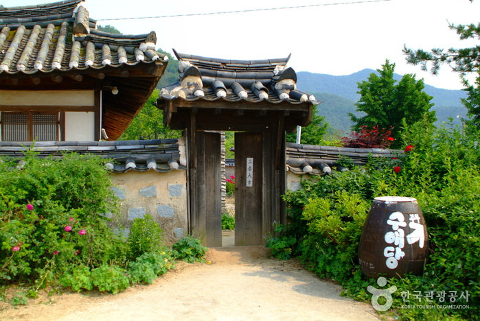 Closed: Suaedang (수애당)