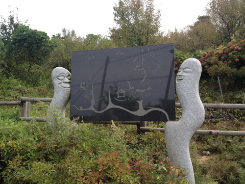 구룡산 장승공원