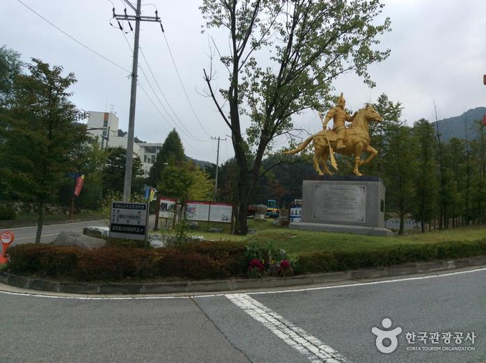 한민족역사문화공원