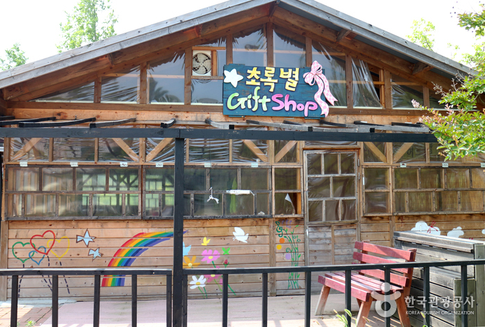 Тематический парк Ontrepieum в Андоне (안동 온뜨레피움)6