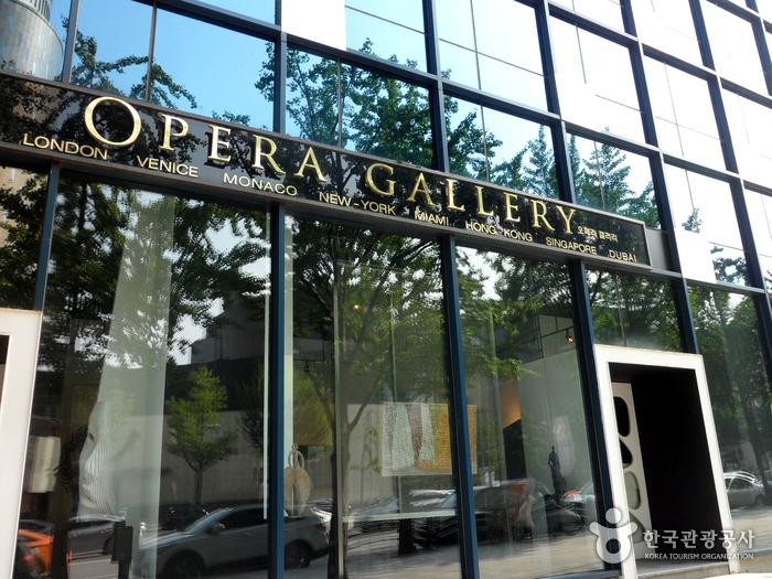 Opera Gallery (오페라갤러리)