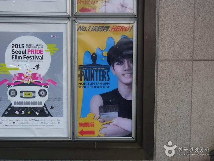 The Painters: HERO (페인터즈 히어로)