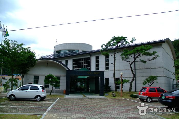 清涼山博物館(청량산박물관)