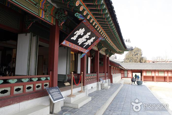Palacio Hwaseonghaenggung (화성행궁) 2