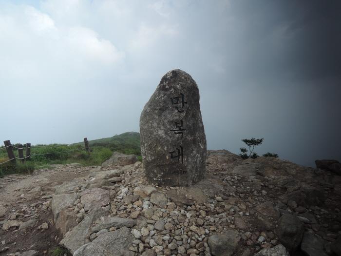 Manbokdae Peak (만복대)