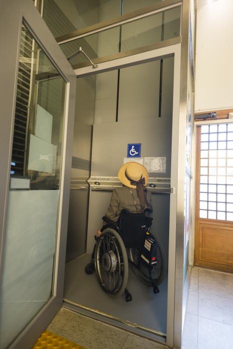 장애인 리프트(1층)