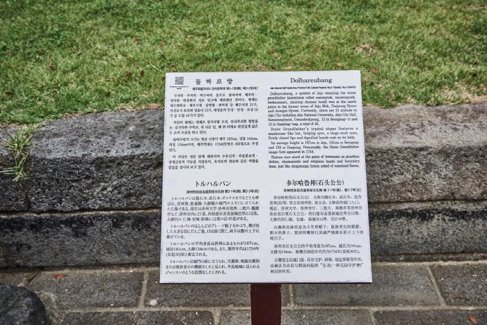 観徳亭(済州)(관덕정(제주))