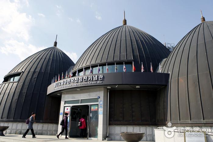 에티오피아 한국전 참전기념관