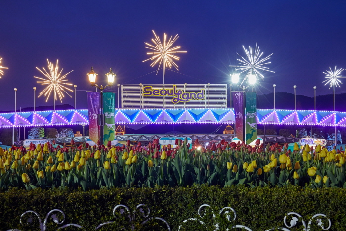 서울랜드 빛축제 루나파크 2019