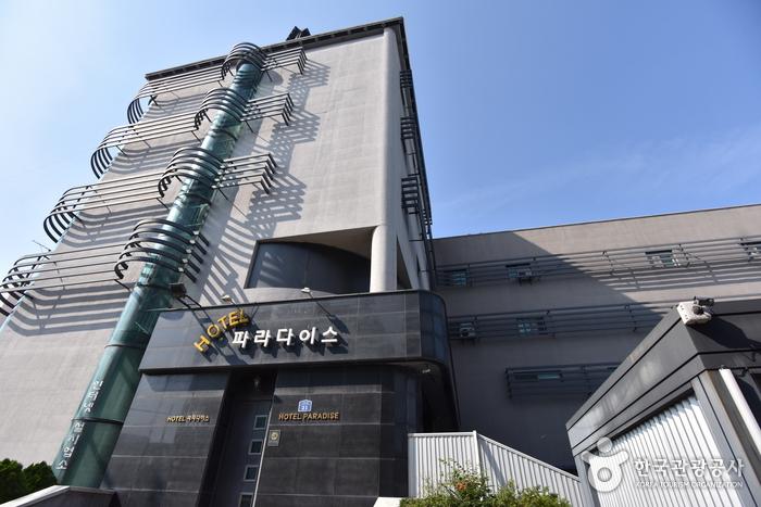 Paradise Hotel [Korea Quality] / 파라다이스 호텔 [한국관광 품질인증]
