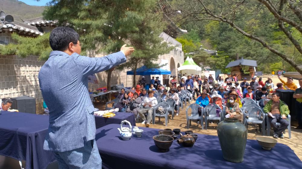 Mungyeong Chasabal Festival (문경찻사발축제)