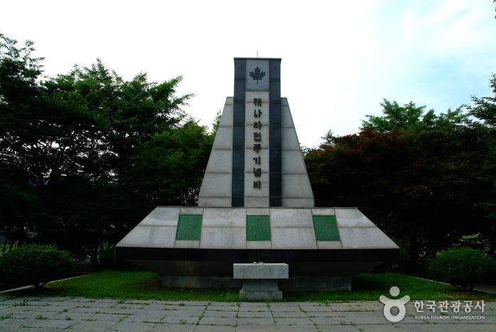 캐나다전투기념비