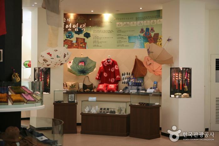 안동공예문화전시관