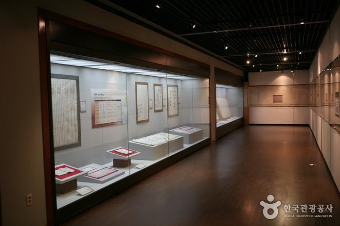 유교문화박물관